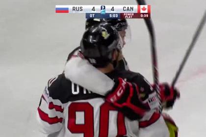 Появилось видео решающего гола четвертьфинала Россия — Канада