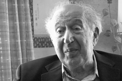 В США умер историк и исследователь России Ричард Пайпс