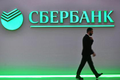Сбербанк стал участником дискуссии о банкротствах в рамках ПМЮФ-2018