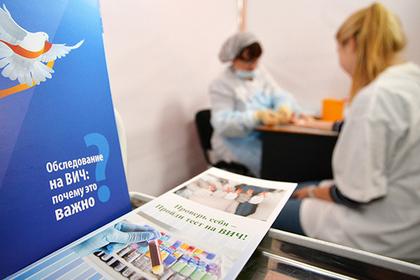Россиян научат бороться с ВИЧ