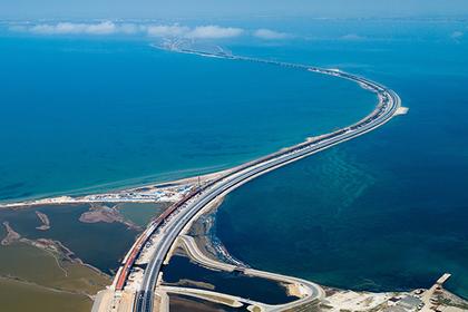 Американские журналисты растолковали призыв взорвать Крымский мост