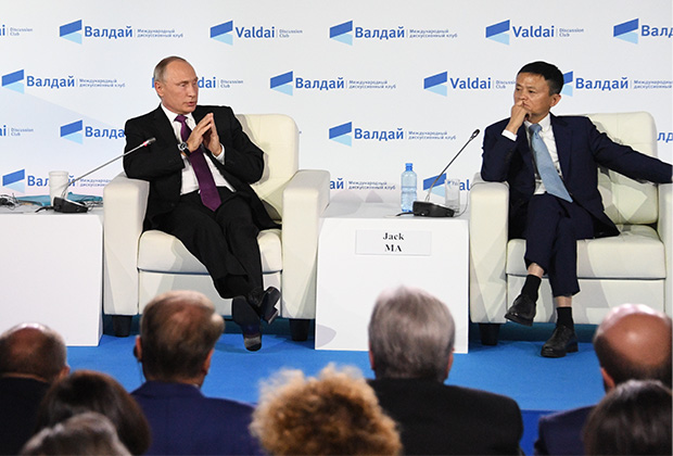 Владимир Путин и Джек Ма