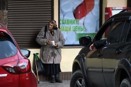 Каждый пятый россиянин оказался бедняком