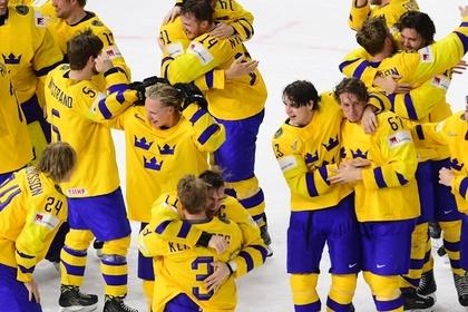 Швеция защитила титул чемпиона мира по хоккею