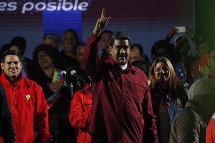 Венесуэла обрела президента