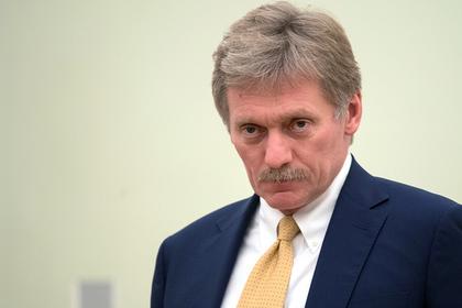 Кремль отреагировал на призыв британцев остановить поток «грязных денег из России»