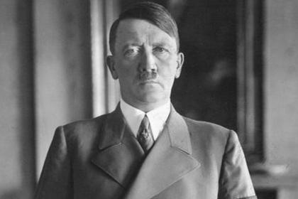 Французские ученые установили дату ипричину смерти Гитлера