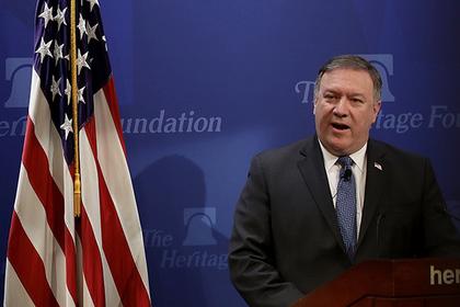 США выдвинули 12 условий для новой сделки с Ираном