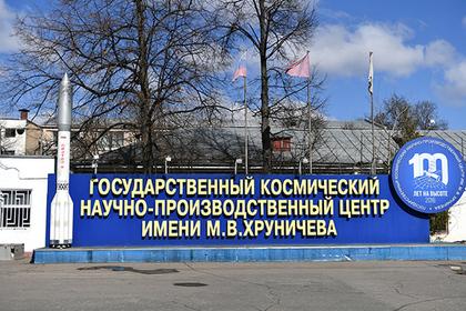 Раскрыты убытки и стоимость земель «Центра Хруничева»