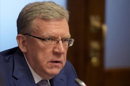 Кудрин рассекретил гостайну о снятых с постов 40 генералах