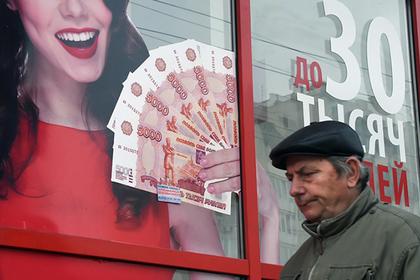 Банки решили проучить погрязших в кредитах россиян