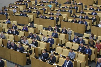 Госдума приняла закон о контрсанкциях против США