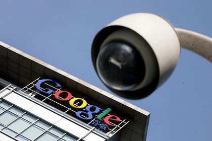 Google обвинили вкраже данных пользователей