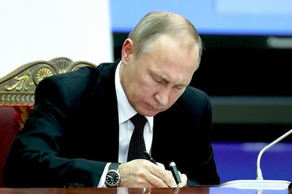 Путин распорядился создать НКО во благо россиян
