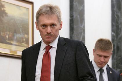 Россия напомнила Болгарии о гарантиях по газу