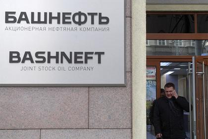 «Башнефть» направит на выплату дивидендов 28,2 миллиарда рублей