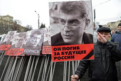 Литва назвала сквер у посольства России именем  Немцова