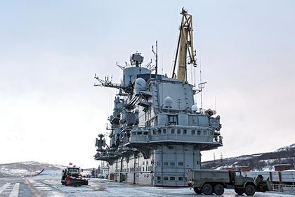 «Адмирала Кузнецова» обозвали «плавучей кучей мусора»