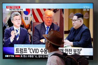 Северная Корея пригрозила сорвать переговоры с США