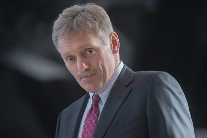 В Кремле оценили вероятность блокады России