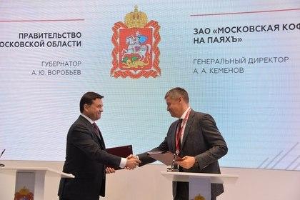 Более пяти соглашений подписал Воробьев в первый день ПМЭФ-2018