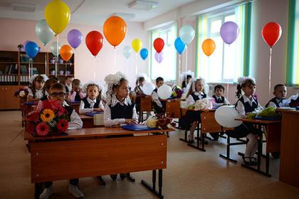 Российских школьников начнут учить семейным ценностям