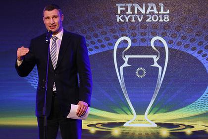 Кличко объяснил отказ фанатов «Реала» от поездки на финал Лиги чемпионов