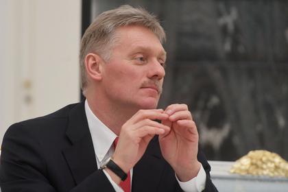 Кремль отреагировал на опасения главы Сбербанка из-за санкций
