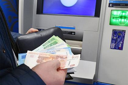 Деньги россиян поставят на контроль