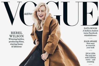 Поклонники осудили Vogue за прикрытое тело актрисы