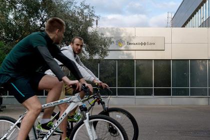 Тинькофф Банк откроет в Сочи Центр инновационных разработок