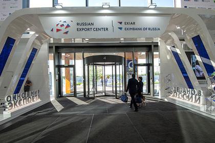 ЧТПЗ и РЭЦ договорились о сотрудничестве в области экспорта