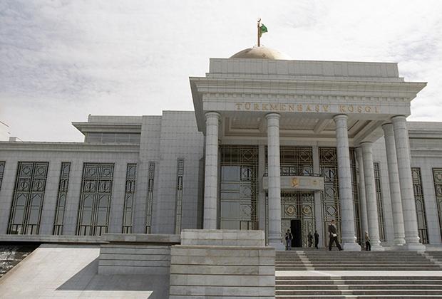 Резиденция главы государства