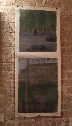 Михаил Рогинский. Вид из окна. 1996 год