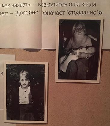 На фото: Людмила Петрушевская ребенком и ее прадед Илья Вегер, врач, комиссар