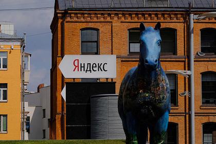«Яндекс» помогает интернет-пиратам— Кинотеатры