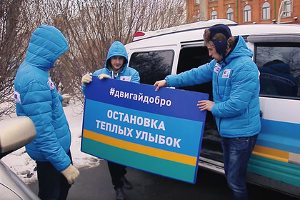 В «Газпром нефти» рассказали о социальных проектах в Сербии