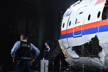 Захарова обвинила следствие по «Боингу» в идеологической ангажированности