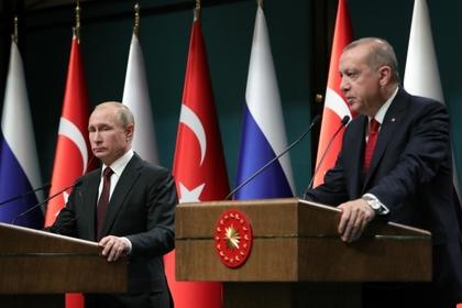 Турция получила от Российской Федерации скидку нагаз— Эрдоган