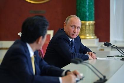 Япония решила «поставить точку» в мирном договоре с Россией