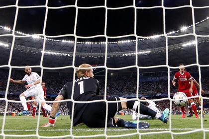 Две ошибки вратаря и гол через себя сделали «Реал» лучшим в Европе