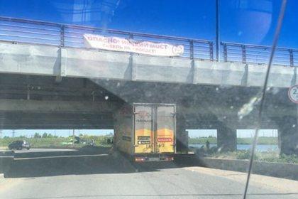 «Мост глупости» поймал юбилейную жертву