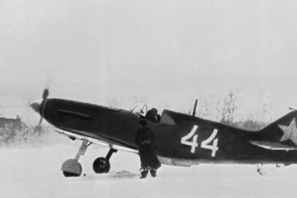 Пропавший советский истребитель нашли в тайге