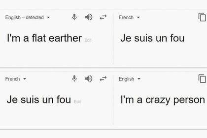 Как Google Translate шутит над сторонниками «теории плоской земли»