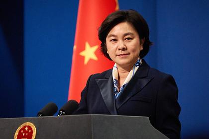 Китай назвал отношения с Россией образцово-показательными