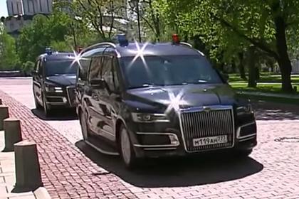 https://icdn.lenta.ru/images/2018/05/29/15/20180529153440310/pic_9ef4481c8dbb78bd8176fa4380521f5c.jpg