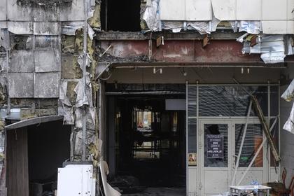 Подсчитан ущерб малого бизнеса от пожара в «Зимней вишне»