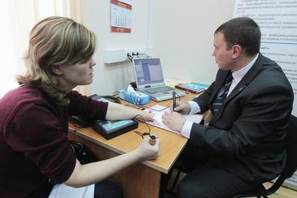 Российских чиновников захотели проверить на наркотики