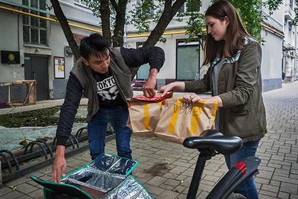 Потребительский рынок: В Российской Федерации закрыт сервис Uber Eats