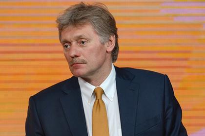 Кремль отреагировал на обвинения в причастности к убийству Бабченко